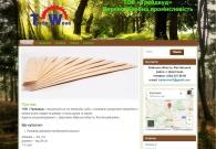 ТрейдВуд - деревообробна промисловість