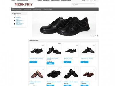 Взуття від виробника Merkyriy